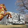 十和田市現代美術館と桜と蔦温泉