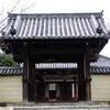 戒壇院・二月堂・三月堂・興福寺国宝館