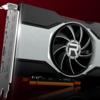 Radeon RX 6600が正式発表 ~ TBPは132Wで450W電源のシステムでも利用可能