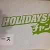 【中日新聞杯】結果&「HOLIDAYS!チャンス」で松坂桃李さんのグッズゲット!