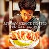 【AOIデイサービスセンター】チャレンジを続けて行きます!