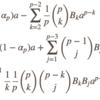 三木の恒等式のジョンソンの手法による証明
