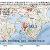 2017年09月27日 07時36分 和歌山県北部でM3.3の地震