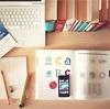 【英単語を1日に5〜10分で5個覚えられる】英語学習おススメアプリを紹介!