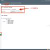 iLO4 ホスト名(iLO Subsystem Name)の変更方法