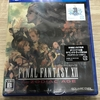FINAL FANTASY Ⅻ THE ZODIAC AGE 買っちゃいました!