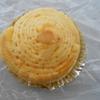 山陽姫路駅のパン屋「ローゲンマイヤー」で「モーニングホワイト」を買って食べた感想