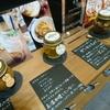 FOODEX JAPAN2017(第42回国際食品・飲料展)&市場視察