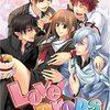 ゲーム『Love☆Drops~みらくる同居物語~』真柴奏ルート感想
