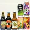 新しいビールたちが7種類入りました!