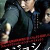映画「アジョシ」はドラマにも感動できる韓国発のアクション作品