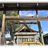 「神明社・八幡社 合殿(杉ノ宮」