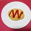 ファミマ【新商品】 オムレツみたいなパンが可愛すぎる!