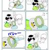 【よとさくちゃんとたごさくちゃん】~カッパさん、回復の巻5~
