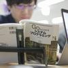 Go言語勉強会を始めたら学習のペースメーカーになった話