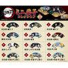 【鬼滅の刃】グッズ『鬼滅の刃 ミニ扇子コレクション』12個入りBOX【エンスカイ】より2020年6月発売予定♪