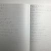 Σの計算 演習6