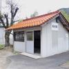 三江線:再訪 2018年4月 (船佐-式敷)