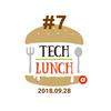 エンジニア向けLT会「Tech Lunch」の7回目を開催しました