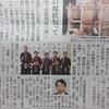 中日新聞に加木屋小学校児童の記事