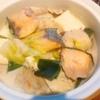 豆乳鍋、鮭、甘唐揚げ、コロッケ