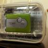 よつばが使ってたカメラ「VistaQuest VQ1015 R2」買いました!