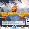 【プリコネR】8月クランバトル!2周目メデューサ攻略と100万編成