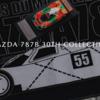 マツダオフィシャルグッズ「MAZDA COLLECTION」でMAZDA 787B 30THコレクションが発売へ。