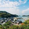 本瓦葺が美しい街並み『丸亀市塩飽本島町笠島伝統的建造物群保存地区』