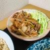 栃木の味、宮のたれで豚焼肉を作りました @家ごはん