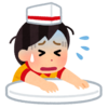 残業頑張る無能が多い日本の大企業、マックでバイトじゃねーんだぞ!
