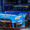 2017 SUPER GT IN KYUSHU 300km