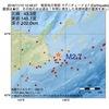 2016年11月10日 12時48分 根室地方南部でM2.7の地震