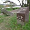 明日香村の石遺跡「マラ石」を訪問