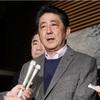 2月10日に日米首脳会談 電話協議で合意