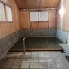 湯沢市 小安峡温泉 小安温泉共同浴場さんに日帰り入浴した話!♨