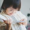 親子で読んで楽しめる!0歳~1歳の子供への読み聞かせにおすすめの絵本まとめ!