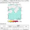 【地震情報】11月5日08時19分に紀伊水道を震源とするM4.5の地震が発生!緊急地震速報も発表!紀伊水道で大きな地震が連発となると、南海トラフ巨大地震への連動が心配!!