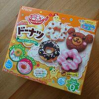親子で遊べる知育菓子「ポッピンクッキン ドーナツ」作り方解説