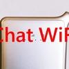 【ブロガー必見】速度制限ナシのポケットWi-Fiサービスが3月から始まるぞ!