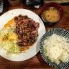 北新地でボリューミーな肉ランチ「仔牛」に行きました