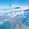100か国以上渡航している人にお気に入り航空会社を聞いてみた