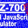 祝!SHARP MZ-700シリーズ発売36周年!な思い出話とエミュレータのお話です