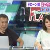 フジテレビ系列!ドローン男子絶景シリーズ放送