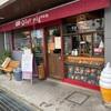 岸和田 アイスクリーム屋「Shin manger Ice cream(シン・マンジェ・アイスクリーム)」のアイスクリームがメチャクチャ美味い!みんなが大絶賛する理由とは?!