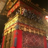 京都で ちょびっと祇園祭。