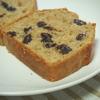 スパイス香る!ラムレーズンのパウンドケーキのレシピ!