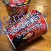 【実食】蒙古タンメン中本『極豚(ゴットン)ラーメン』激辛豚骨味噌には背脂がたっぷりだった!!完璧な辛さで最高っす!!