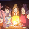 2月8日/今日見たアニメ
