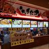 伝説のすた丼屋 ゆめタウン廿日市店(廿日市市)塩すた丼
